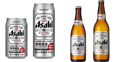 スーパードライ 缶・瓶.JPG