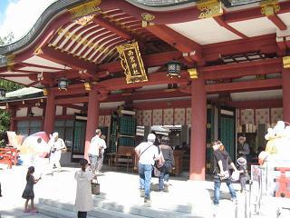 神戸ブログ 西宮神社.jpg