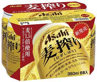 アサヒ麦搾り 6缶パック.jpg