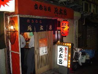 神戸グルメ