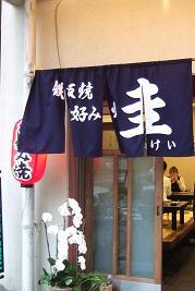 兵庫温泉情報 洲本温泉 ホテルニューアワジ様05.JPG