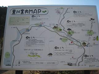 里山ハイキング01.jpg