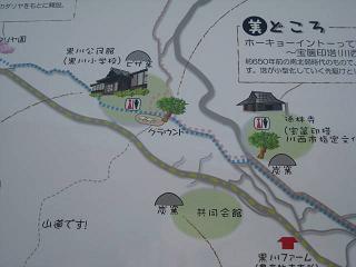 里山ハイキング07.jpg