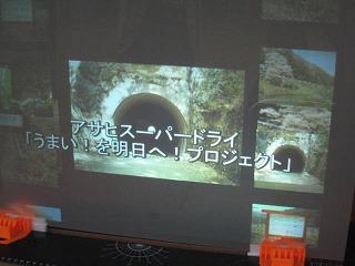 ひょうご森のまつり004.JPG