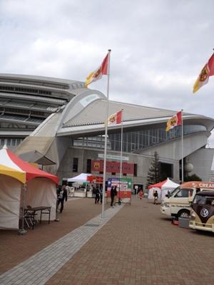 アイナック神戸開幕1.jpg