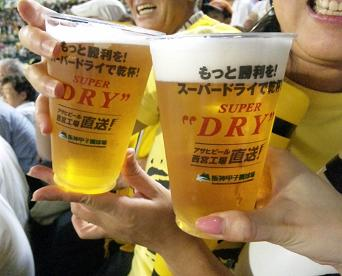 アサヒスーパードライ 阪神甲子園球場.jpg