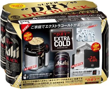 アサヒスーパードライドライブラック缶350ml.jpg