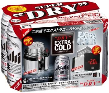 アサヒスーパードライ缶350ml.jpg