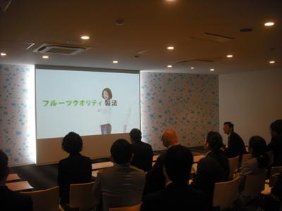 アサヒ飲料明石工場 三ツ矢サイダー館2.JPG