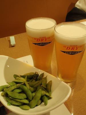 エクストラコールドと枝豆.JPG