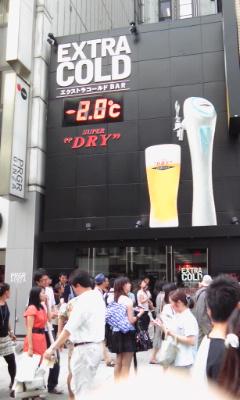 スーパードライ・エクストラコールドバー 外観.jpg