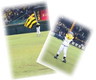 阪神甲子園球場 トラッキー.JPG