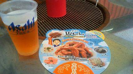世界の山ちゃん スーパードライ.JPG