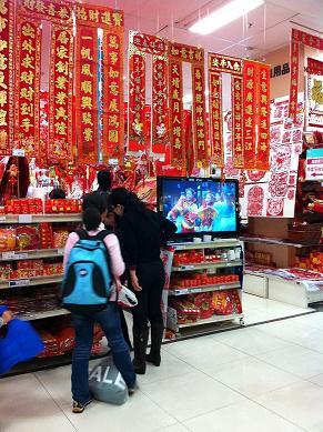 中国 春節2.JPG