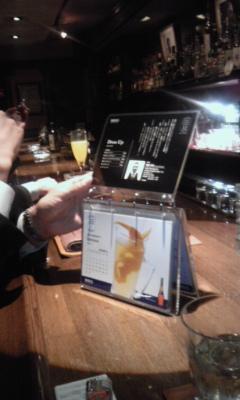 神戸オリジナルカクテルカレンダー.JPG