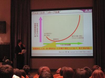 吹田工場 関西学院大学セミナー5.JPG