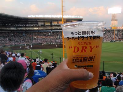 夏の甲子園 アサヒスーパードライ.JPG