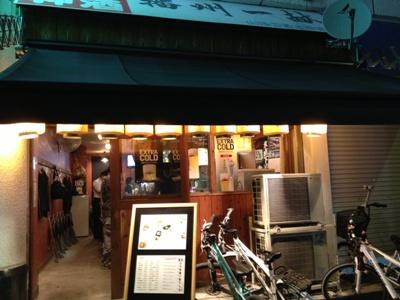 姫路スタンド酒場 みきや.jpg