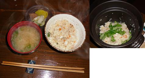 季節の料理 たか月 鯛めし 神戸三宮グルメ情報.JPG