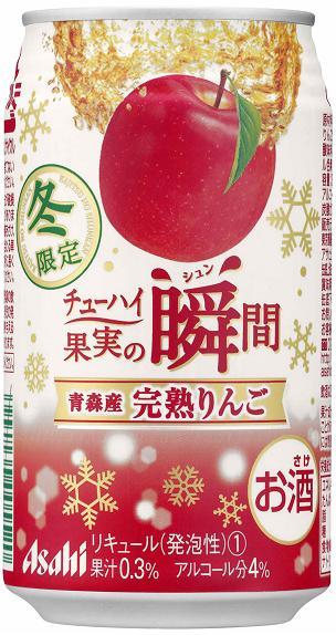完熟りんご.JPG