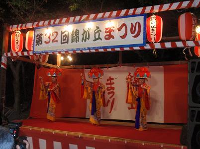 明石錦が丘まつり 沖縄舞踊 .JPG