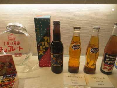昭和30年代 アサヒ製品.jpg
