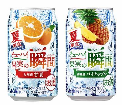 果実の瞬間夏.JPG