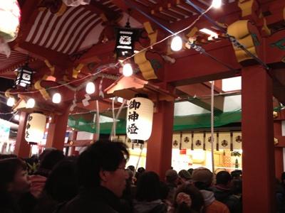 柳原蛭子神社.jpg
