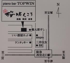 桜咲くころ マップ.JPG