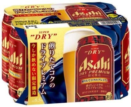 ドライプレミアム 煎りたてコクのプレミアム 6缶パック.jpg