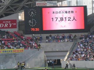 神戸なでしこ凱旋4.JPG