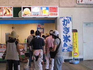 神戸なでしこ凱旋6.JPG