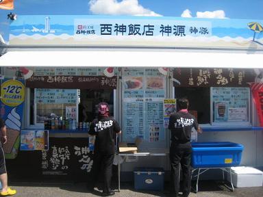 神戸イベント 神戸プラージュ 西神飯店様.jpg