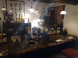 神戸ブログ 蔵屋カウンター.JPG