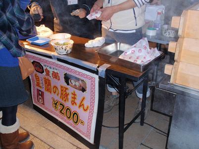 神戸ルミナリエ2010年 .JPG