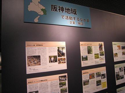 アサヒビール 神戸統括支社.JPG