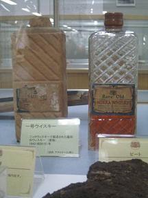 竹鶴政孝006.JPG