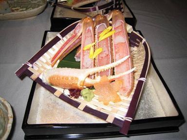 緑風閣 かに料理1 .JPG