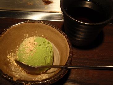 芋の花 抹茶アイス.JPG