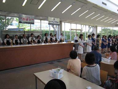 西宮工場 アサヒビール園1.JPG