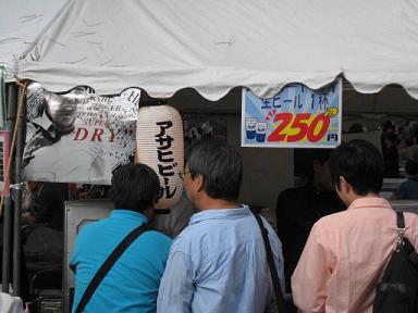 西宮酒蔵ルネサンス アサヒスーパードライ.JPG