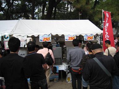 西宮酒蔵ルネサンス アサヒスーパードライ2.JPG