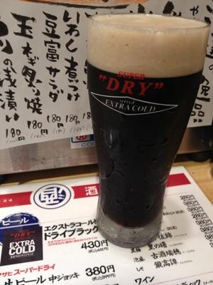 酒達 エクストラコールド黒.jpg