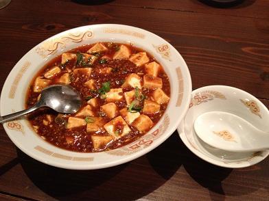 長江 マーボー豆腐.JPG