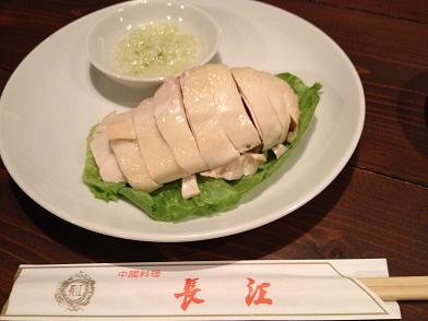 長江 蒸し鶏.JPG