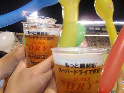 阪神甲子園球場 スーパードライ.JPG