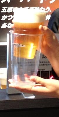 阪神甲子園球場2013年 専用ポリコップ.jpg