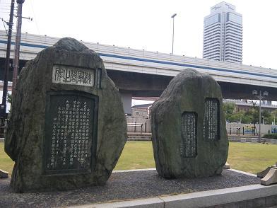 神戸歴史 顕彰碑1.JPG