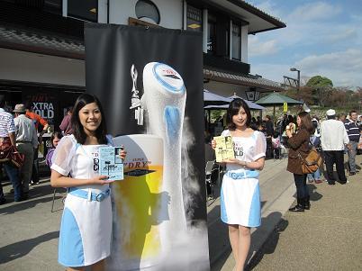 B-1グランプリ2011 エクストラコールド2.JPG