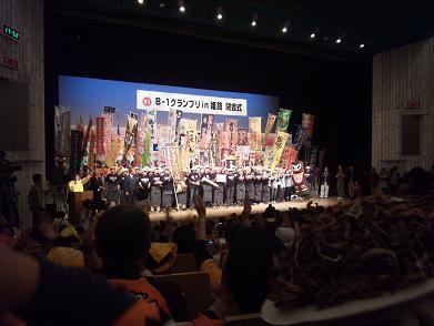 B-1グランプリ2011 閉会式.JPG